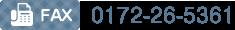 FAX:0172-26-5361
